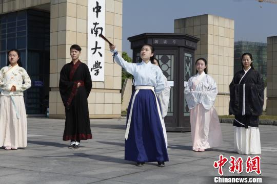 中南大学中华经典吟唱团表演传统吟唱。 郑晓光 摄