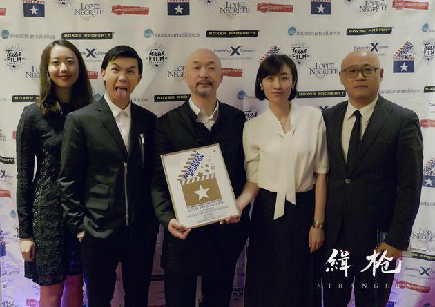 《缉枪》摘休斯敦国际电影节动作片金奖