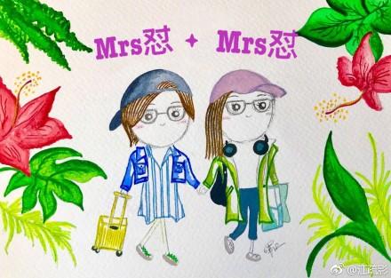 "Mrs怼?江疏影为娜扎庆生 称是生命中""怼""的人"