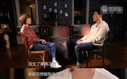 刘翔谈感情:是自己的选择 与吴莎复合是命中注定