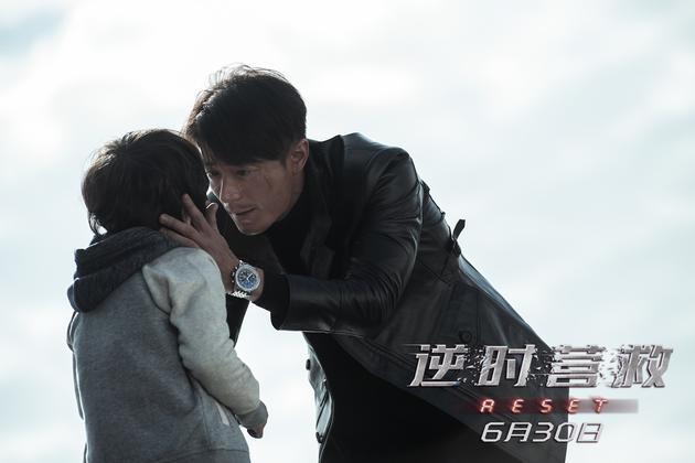 """《逆时营救》曝营救版预告 杨幂再跳""""诛仙台"""""""