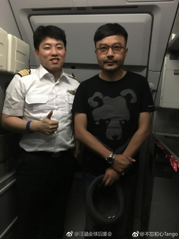 空乘飞机上与偶像汪涵合影 涵哥打扮休闲亲切微笑
