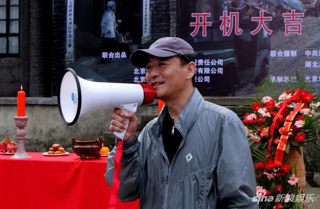 《西柏坡的回声》开机 聚焦新中国第一大腐败案