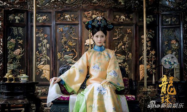 《龙珠传奇》张维娜