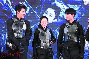 吴亦凡、赵丽颖、吴磊(从左到右)