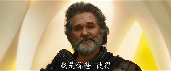 """""""我是你爸"""",这次不是达斯维达,而是一颗星球"""