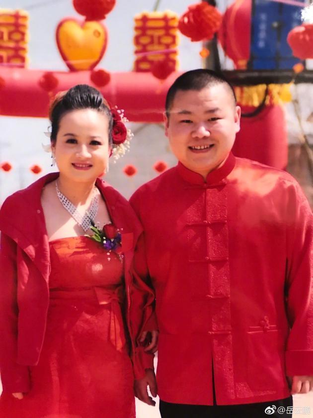 岳云鹏与妻子