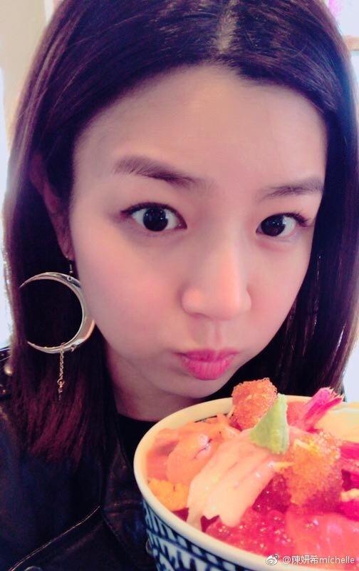 陈妍希变小脸