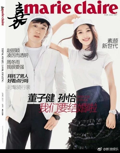 董子健孙怡合体登封面 甜蜜宣布:我们要结婚啦!