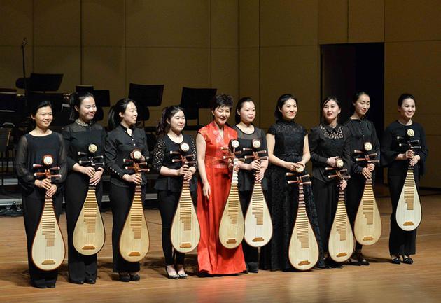 章红艳和中央音乐学院弹拨乐队