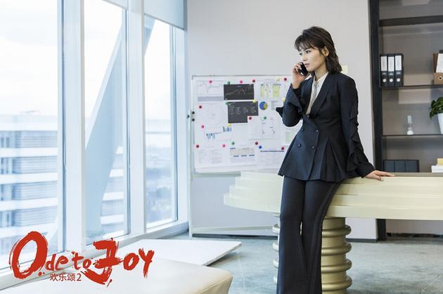 《欢乐颂2》曝主题曲MV 五美献声唱响五彩故事