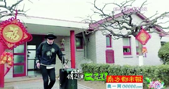 """张若昀回应""""豪宅""""上热搜:是节目组拍得好"""
