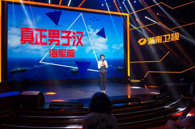 湖南卫视抢滩Q3:《真男3》《中餐厅》等新品亮相