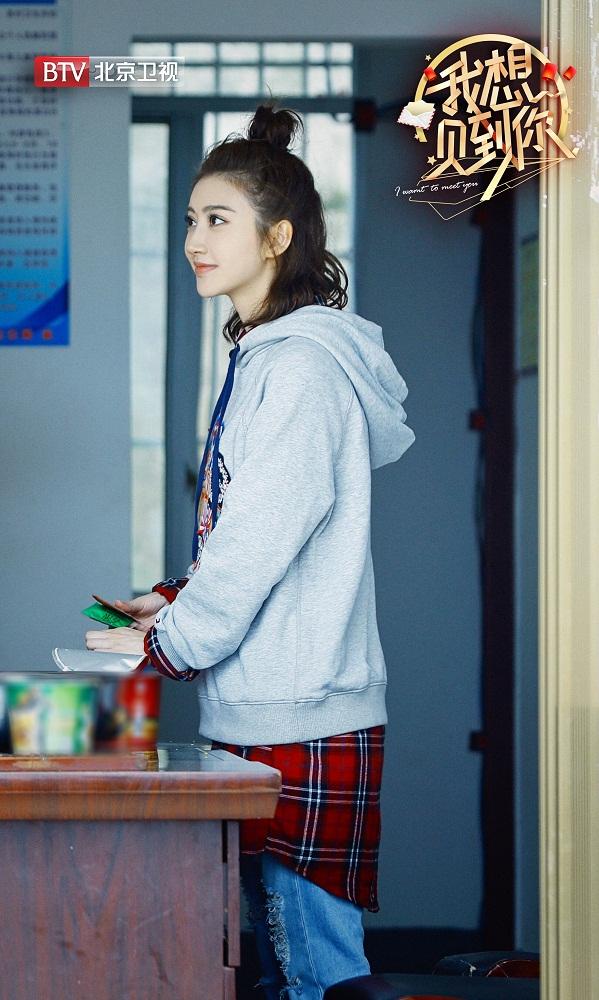 《我想见到你》苏有朋开三轮景甜展厨艺
