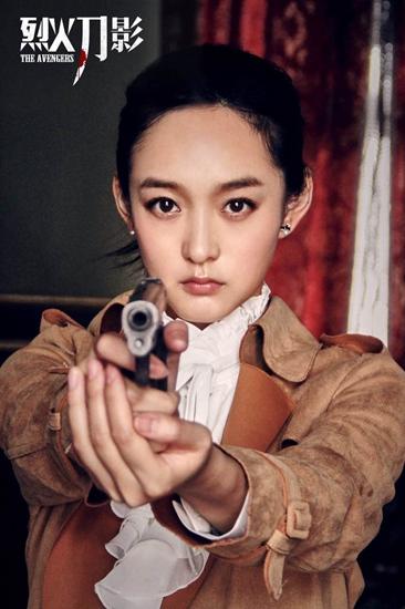 何泓姗『烈火刀影』剧照