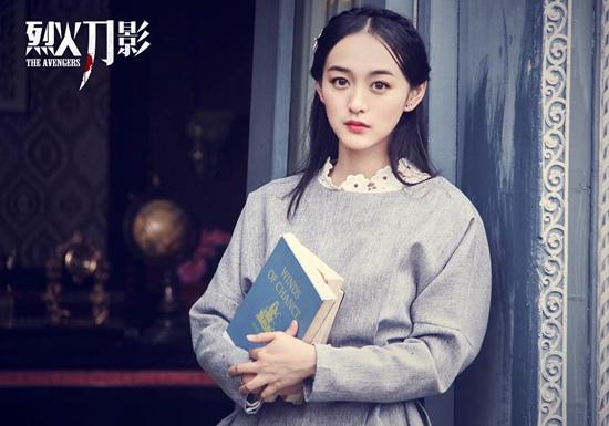 何泓姗饰唐汉彩