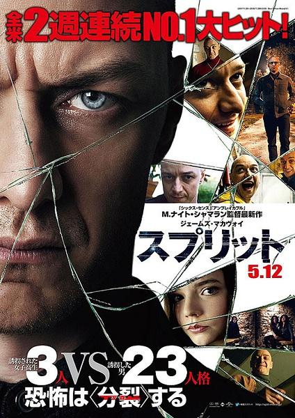 日本票房:《美女与野兽》四连冠 报收近80亿日元