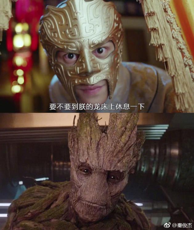 秦俊杰戴面具剧照撞脸小树人 应景杨紫背影似熊猫