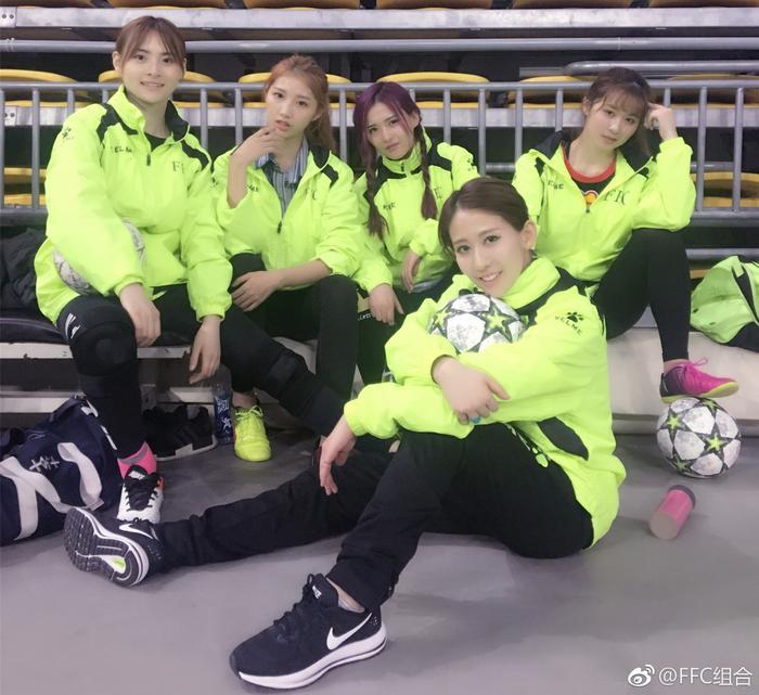 FFC组合变身足球美少女