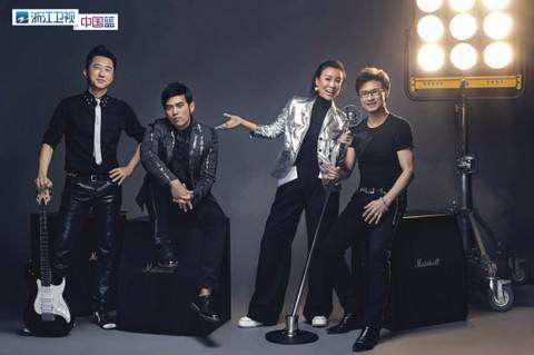 《中国新歌声》