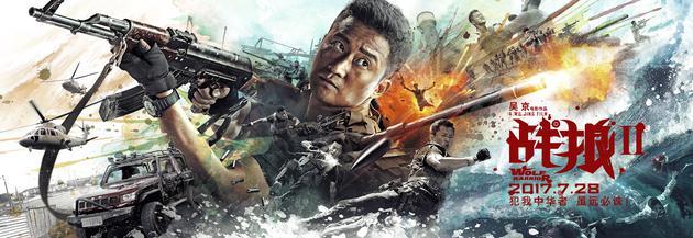 再创记录!《战狼2》观影人次1.4亿登全球榜首