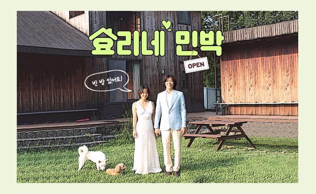 李孝利夫妇将出演综艺节目 开民宿募集参加者
