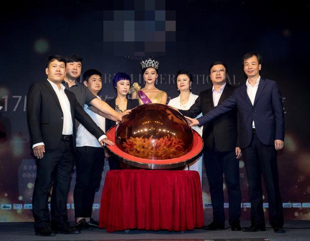 世界旅游小姐北京赛区启动