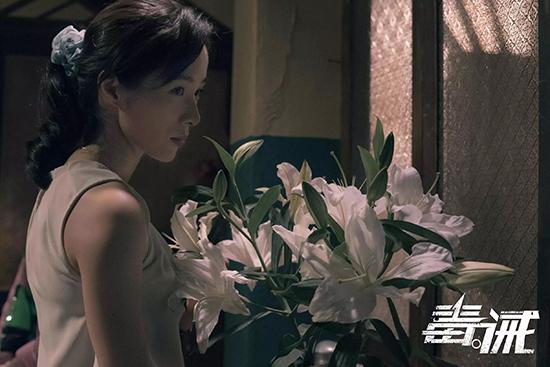 江一燕与百合花