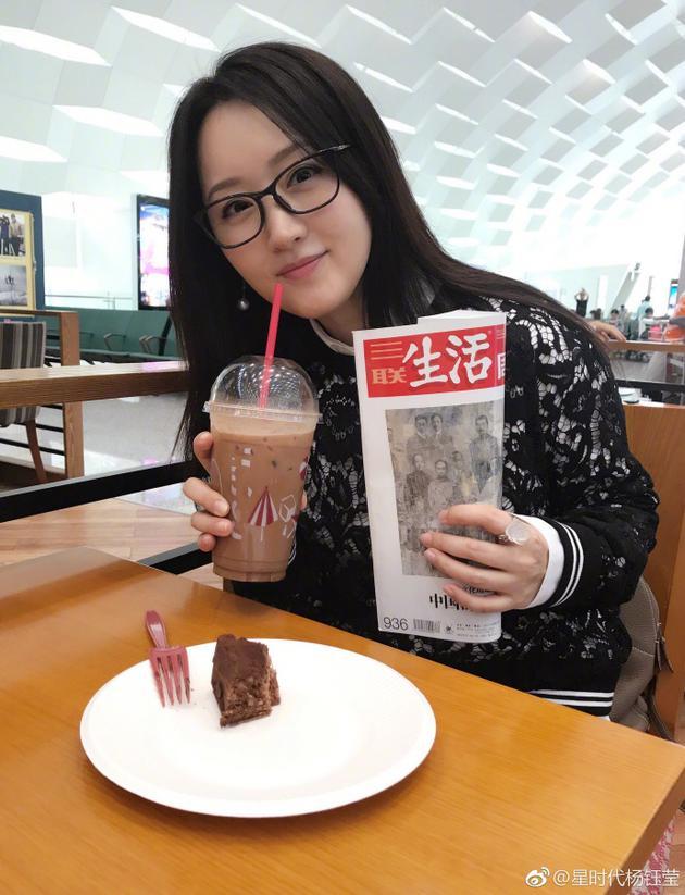 杨钰莹飞机延误看杂志心情好 皮肤光滑白皙似少女