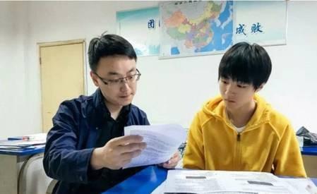 王俊凯即将迎来高考