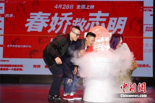 彭浩翔:《志明与春娇》不拍第4集 将筹拍电视剧