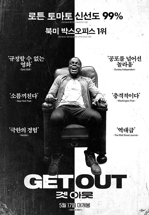 美国恐怖电影《Get out》