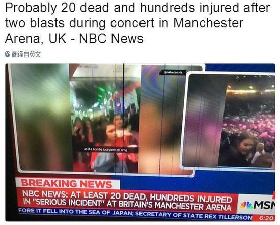 美国全国广播公司报道截图