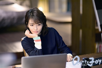 《欢乐颂2》刘涛