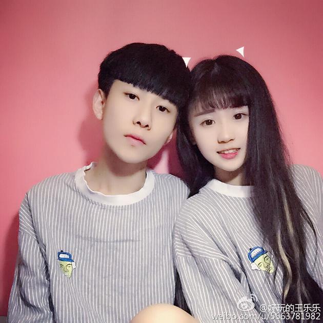 王乐乐与杨清柠