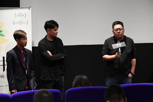 腾讯影业副总裁陈洪伟与主创
