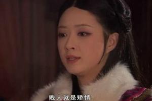 图片来自电视剧《甄嬛传》