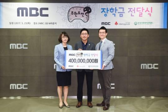 《无限挑战》为贫困大学生捐款近250万元