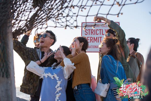 《花少3》海边大餐 陈柏霖不敌追问分享流放故事