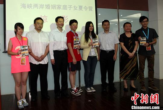 筹备中的《湘女在台湾》关注两岸婚姻背后故事
