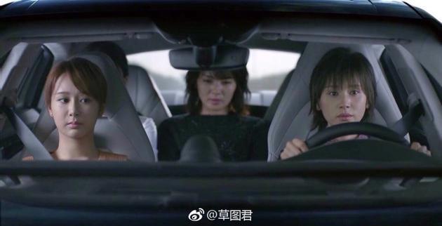 安迪拍戏竟然坐车夹板?刘涛:你知道的太多了