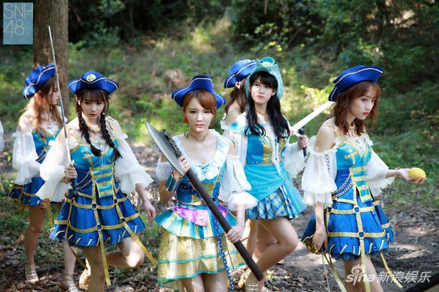 SNH48《夏日柠檬船》MV首发 32名美少女齐变海盗