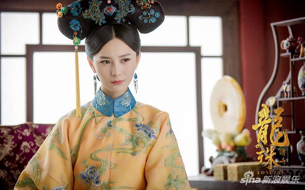 张维娜《龙珠传奇》