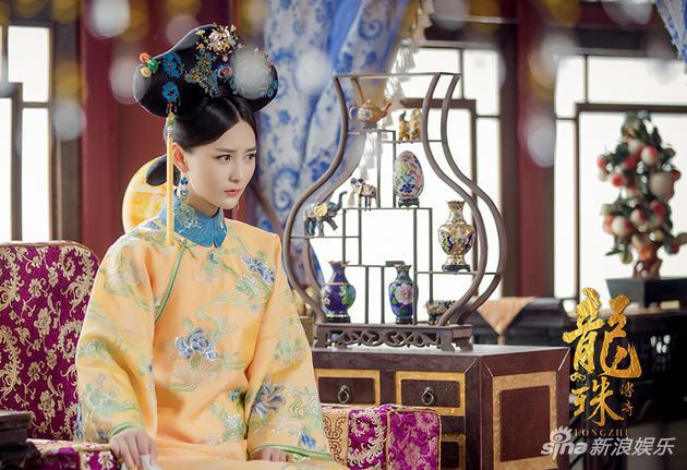 张维娜饰演皇后
