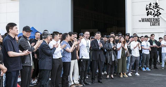刘慈欣小说改编《流浪地球》筹备三年开机