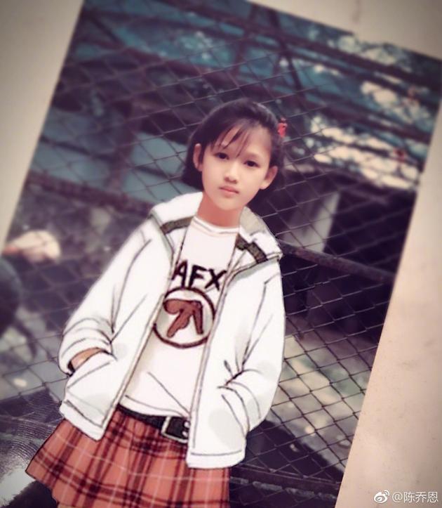 陈乔恩晒童年照自嘲臭脸 网友:明明吃可爱长大的