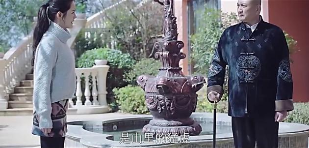 杨清和汤镇业对手戏