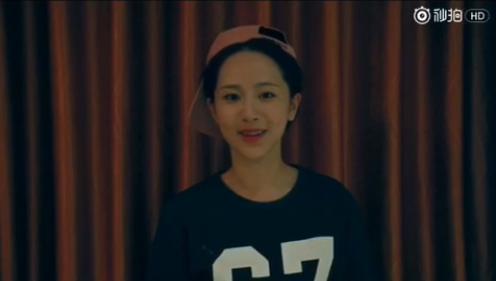 杨紫录制视频为高考学子加油