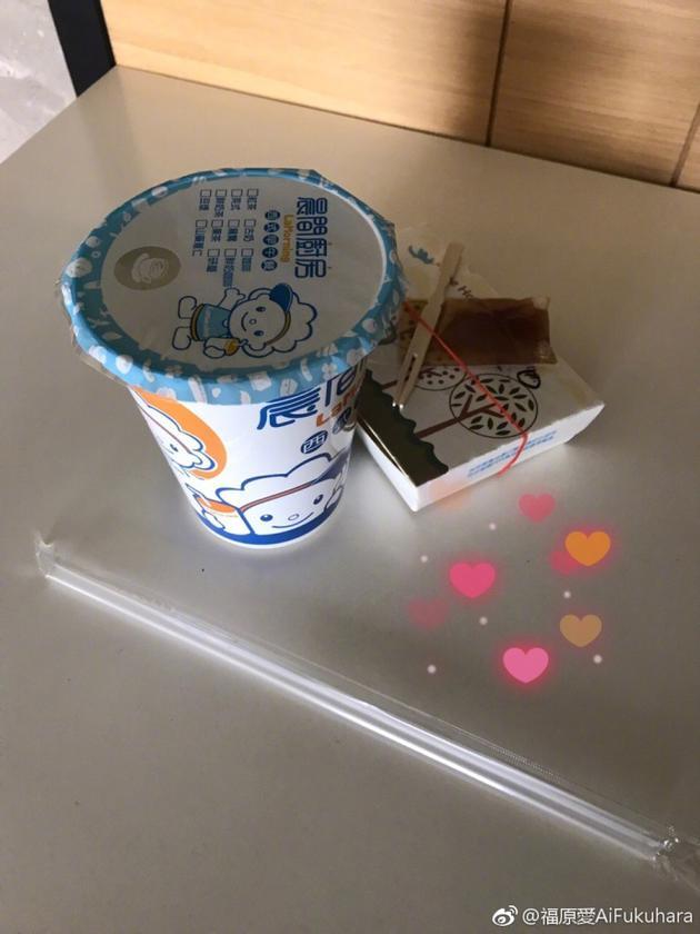 江宏杰为福原爱准备的早餐