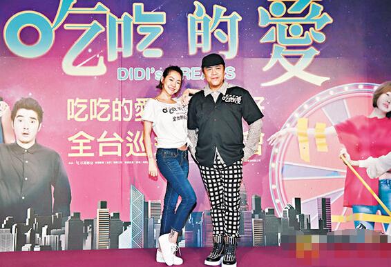 蔡康永与小S在台湾谢票